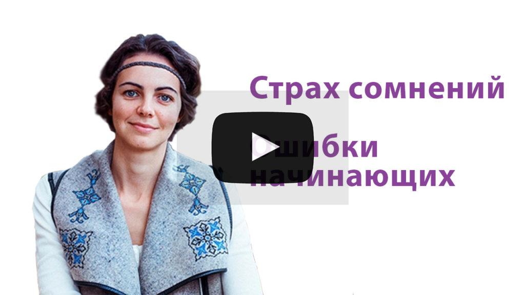 http://hobby-delo.ru/wp-content/uploads/2016/07/Video-o-strahah-i-somneniyah.